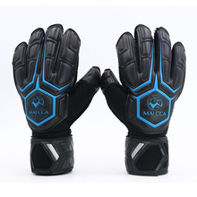 MAICCA Finger Protection Goalkeeper Gloves Soccer Professional Football Training Soft Thicken Latex