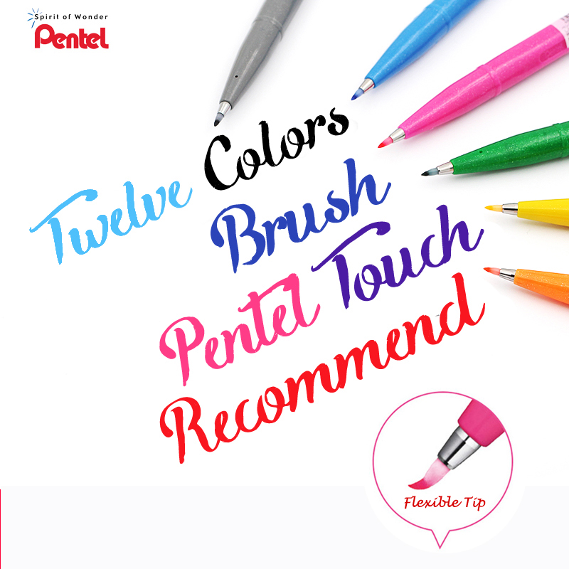 Pentel fude touch sign pens brush tip 12 assorted colors in pen pouch for modern calligraphy, hand lettering, Japan set