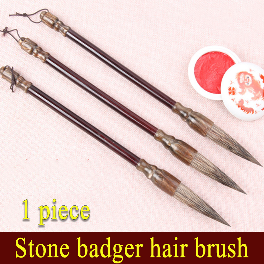 1piece Stone Badger hair Calligraphy Brush Pen set Medium regular script Oil arcylic paints painting calligraphy Art supplies hot selling ruyangliu writing brush badger hair for painting calligraphy medium regular script calligraphy painting