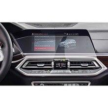 RUIYA araba ekran koruyucu için X5 G05/X7 G07 2019 2020 12.3 inç sol dümen navigasyon merkezi dokunmatik ekran otomatik iç