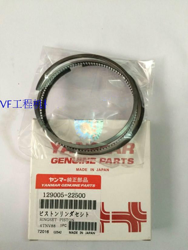 Excavator accessories for Yanmar 4TNV88 TTNE88 engine piston ring 129005 22500 Fit Tractors Diesel engine spare parts digger