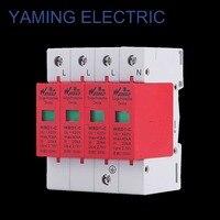 SPD 4 P 10-20KA/4 P 3 P + N elektrikli Evi Dalgalanma Koruyucusu Koruyucu Düşük Voltajlı Arestör cihaz Aydınlatma koruma