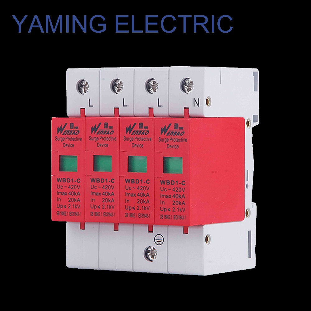 SPD 4P 10-20KA/4P 3P+N electric House Surge Protector Protective Low-Voltage Arrester Device Lightening protection 420vac spd 40 80ka 4p surge arrester protection device electric house surge protector lightning protection b