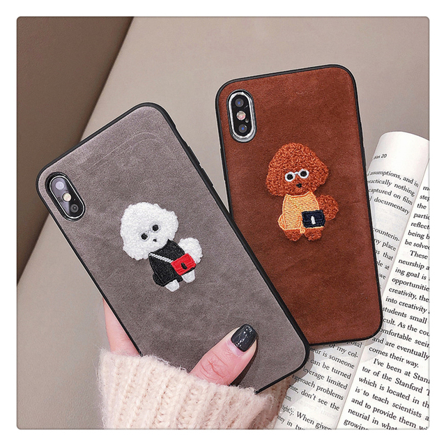 Plush Embroidery Cartoon Dog Phone Case For iphone