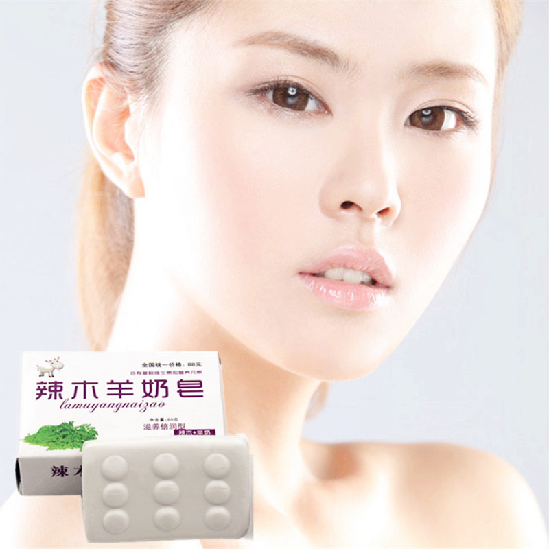 Factory Directly Selling 1Pcs Goats' Milk Handmade Soap For Acne Whitening Soap Deep Cleansing Oil-control Bath And Body Works