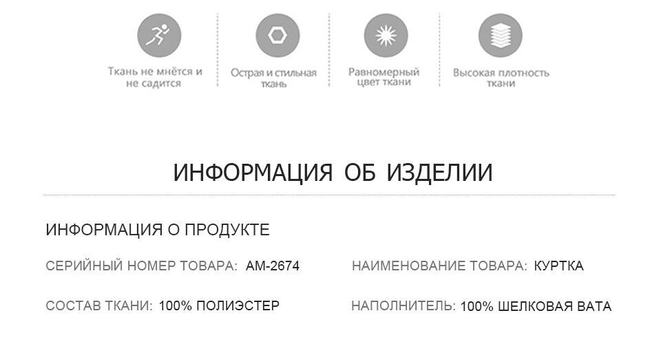 2674俄语_03