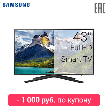 TV LED 43 Samsung UE43N5500 FullHD SmartTV 4049inchTV 0-0-12 dvb dvb-t dvb-t2 digital tv 43 telefunken tf led43s81t2s fullhd smarttv 4049inchtv