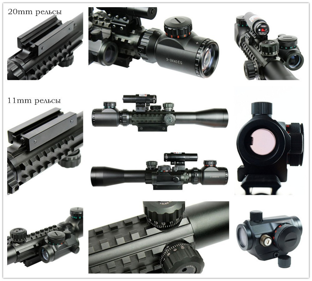 1set 3-9X40EG Air Riflescope Combo Tactical Hunting Rifle scope Red/Green Laser Riflescope with Holographic Dot Sight Scopes1set 3-9X40EG Air Riflescope Combo Tactical Hunting Rifle scope Red/Green Laser Riflescope with Holographic Dot Sight Scopes