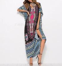 Весенне летнее Новое Стильное повседневное модное платье с принтом