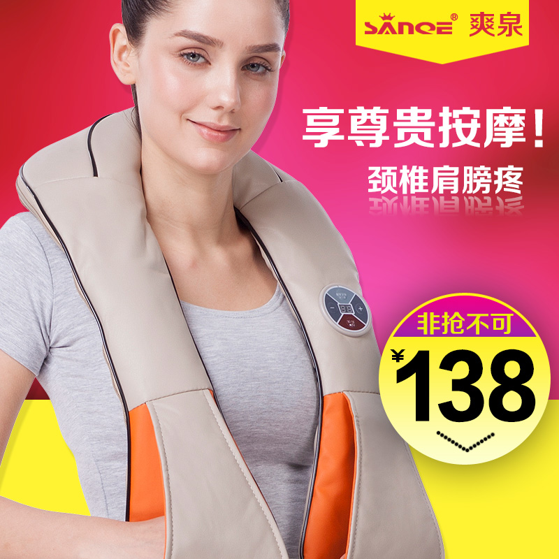 Massage cape cervical massage device neck beat multifunctional neck healthcare gynecological multifunction treat for cervical erosion private health women laser device