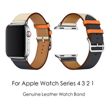 цена Genuine Leather Watch Strap 38/42/40/44mm Wrist Band Colorful Single Tour Bracelet For Apple Watch Series 4 3 2 1 Watchbands онлайн в 2017 году