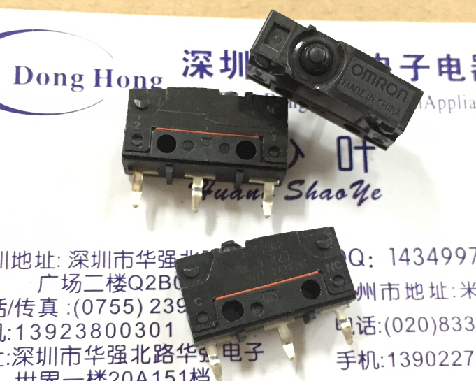10PCS/LOT Import D2SW-P2D dustproof waterproof micro switch limit stroke switch пилочка для ногтей leslie store 10 4sides 10pcs lot