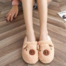 2019 New Lovely Women Flip Flop Cute Pig Shape Home Floor Soft Stripe Slippers Female Shoes Girls Winter Spring Warm Shoes(China)