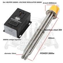"""Set 3,0 kW, 4.5kW, 6kW 220/380 V, tri-clamp 2 """"OD64 heizung SS304. Elektrische heizung und spannungsregler 6000 Watt"""