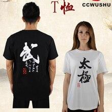 Ccwushu футболка одежда для ушу униформа ушу футболка Китайский кунг-фу одежда ушу тайчи одежда тайцзи униформа
