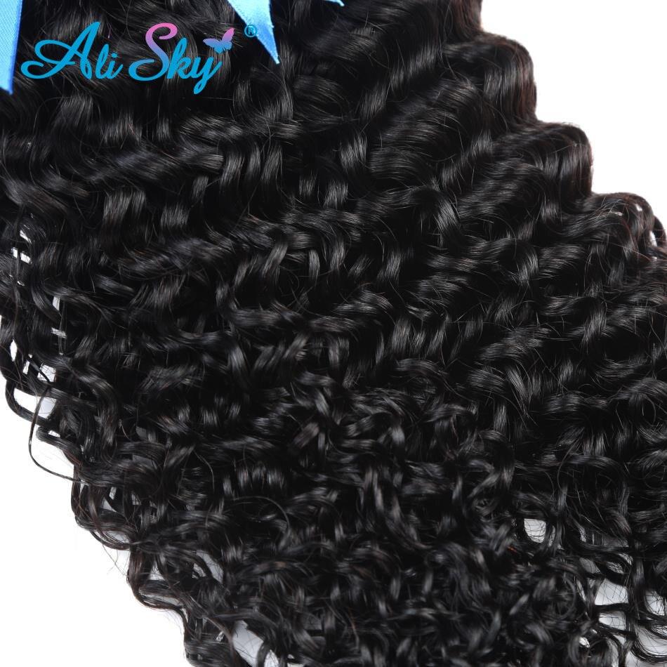 Ali Sky Brazilian afro Kinky Curly Hair Weave 4 Bundles With Closure Human Hair Bundles Lace Closure 5pcs/lot Deals Weft NonRemy
