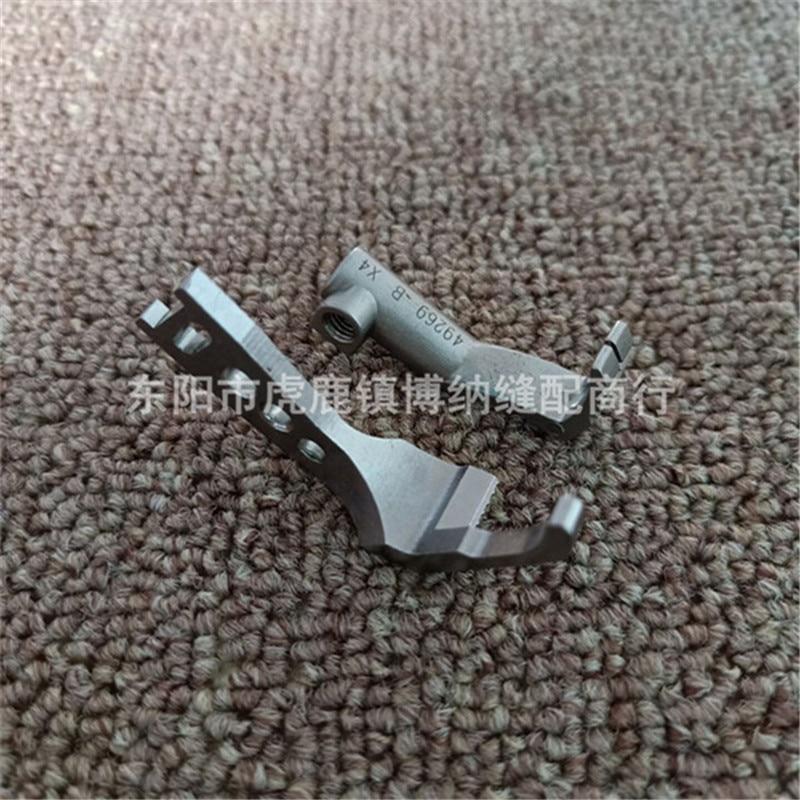 For pfaff Parts PFAFF335 edging presser foot 49269 sewing machine presser foot feet