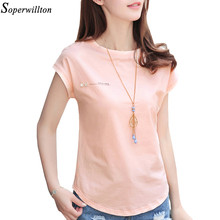 T Shirt Women 2019 Summer T-Shirt Casual Tshirt Woman Cotton Top Tee Ladies Solid Short Sleeve Pink Camisetas Feminina Letter T8(China)