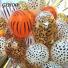 GIHOO 10pcs 12inch Animal Latex Balloons Tiger Zebra Dog Leopard Birthday Party Jungle The