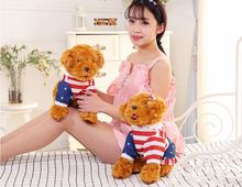 large 40cm squatting ted dog plush toy dog dog,birthday present Xmas gift c926