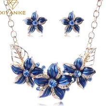 Австрийский Кристалл Эмаль Цветок Ювелирные наборы для женщин Африканский костюм ювелирные изделия Макси ожерелье серьги XY-N404