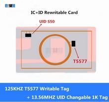 IC + ID 125KHZ T5577 ve UID Değiştirilebilir S50 1K 13.56mhz NFC 2in1 Yeniden Yazılabilir Kart UID Yazılabilir kompozit Kart ile RFID/NFC Fotokopi 1 adet