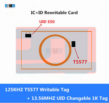 Ic + id 125 khz t5577 & uid mutável s50 1 k 13.56mhz nfc 2in1 cartão regravável uid gravável cartão composto para rfid/nfc copiadora 1 pces