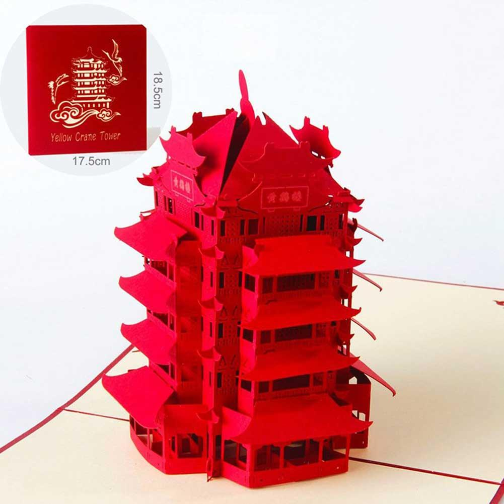 3d laser cut handmade china retro yellow crane tower paper 3d laser cut handmade china retro yellow crane tower paper invitation greeting cards postcard business creative gift souvenir 20 in cards invitations from m4hsunfo