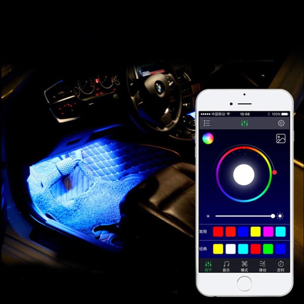 Bright House Phone App