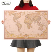 TIE LER Vintage Retro Matte Kraft Paper World Map Antique Poster Wall Sticker Home Decora 72*47CM(China)