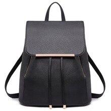 Классические и модные девушки женщин из мягкой кожи стеганый чехол Винтаж A4 школы Колледж работа путешествия плечи рюкзак сумка