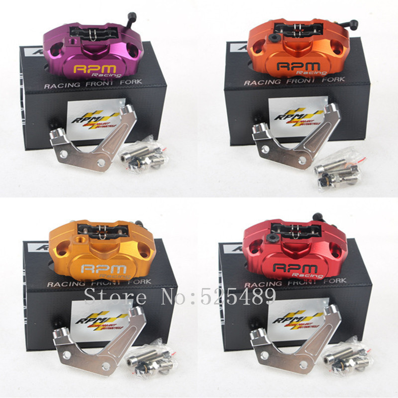 RPM Brand CNC Motorcycle Brake Calipers With 200mm/220mm Disc Brake Pump Adapter Bracket For Electric Yamaha Scooter BWS Aerox keoghs real adelin 260mm floating brake disc high quality for yamaha scooter cygnus modify