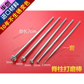 Medical orthopedics instrument stainless steel bone file set spinal system bone care grinding ball stick
