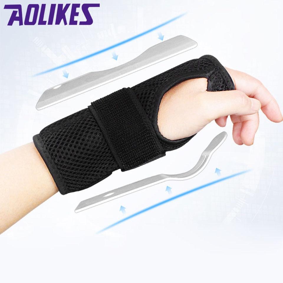 Бандаж Aolikes сетчатый для суставов и запястья, удобный дышащий туннельный бандаж для суставов при артрите