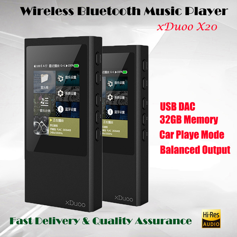 xDuoo X20 Balanced reproductor mp3 player bluetooth hifi lossless music player mp3 touch screen portable flac player audio mp3 cayin n3 mp3 player bluetooth 4 0 hifi usb dac music player lossless flac portable otc mp3 player