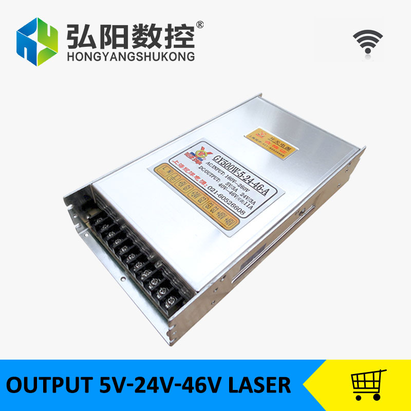 Switching Power Supply OUTPUT 5V24V46V FOR LASER MACHINE driver switch Factory Supplier  switching power supply 600w48v driver switch cnc router parts factory supplier free shipping