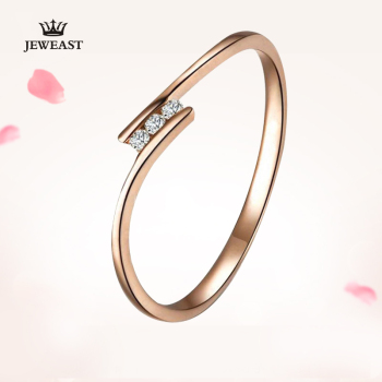 18K Gold Pure Gold Ring Real 18K Solid Gold Rings Good Beautiful Upscale Trendy Classic Party Fine Jewelry Hot Sell New 2020 1