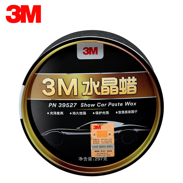M Car Wax Crystal Wax Shiny Double Beauty Factor Applicable To All - Show car wax
