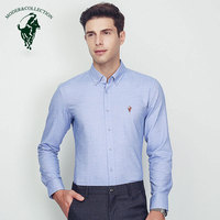 BRUCEPOLOE High Quality 100% Cotton Men's Formal Business Dress Shirts For Men Office Wear Comfortable Anti Wrinkle Solid Color