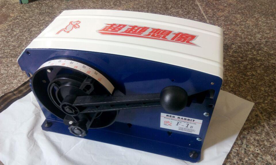 automaatne lindi jaotamise masin F-1B