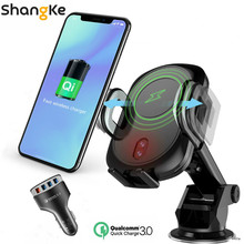 Car Qi Wireless Charger Auto Sensor Holder Car Wireless Charger Fast Charging Dock Pad For iPhone X 8 XS Max XR Samsung S8 S9