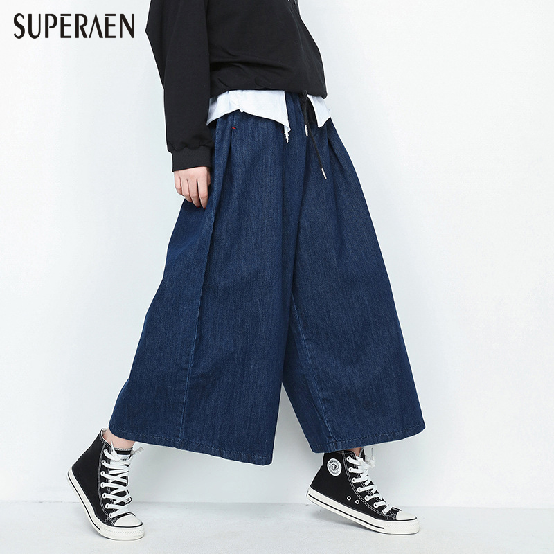 SuperAen 2018 Spring New Loose Women Jeans Pluz Size Casual Wild Wide Leg Pants Women Jeans Elastic Waist Ankle-length Pants lxmsth 26 40 large size women jeans 2017 new arrival hole high waist loose jeans woman casual ankle length pants ripped trousers