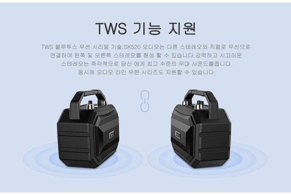 Mifa M520 Móvel Sem Fio Bluetooth Speaker