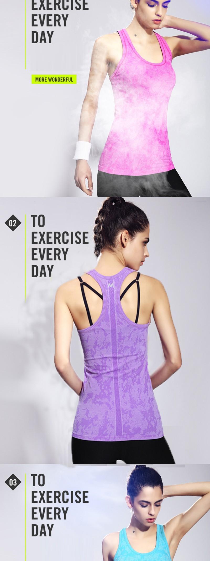 Women sports top vest (2)