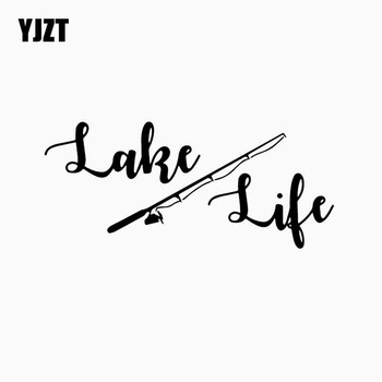 YJZT 16.5CM*7.2CM Lake Life Fishing Vinyl Window Decal Car Sticker Car Truck Black/Silver C24-1090 image