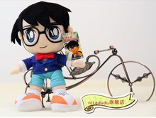 middle size lovely plush toy Detective cute toy conan doll gift about 40cm