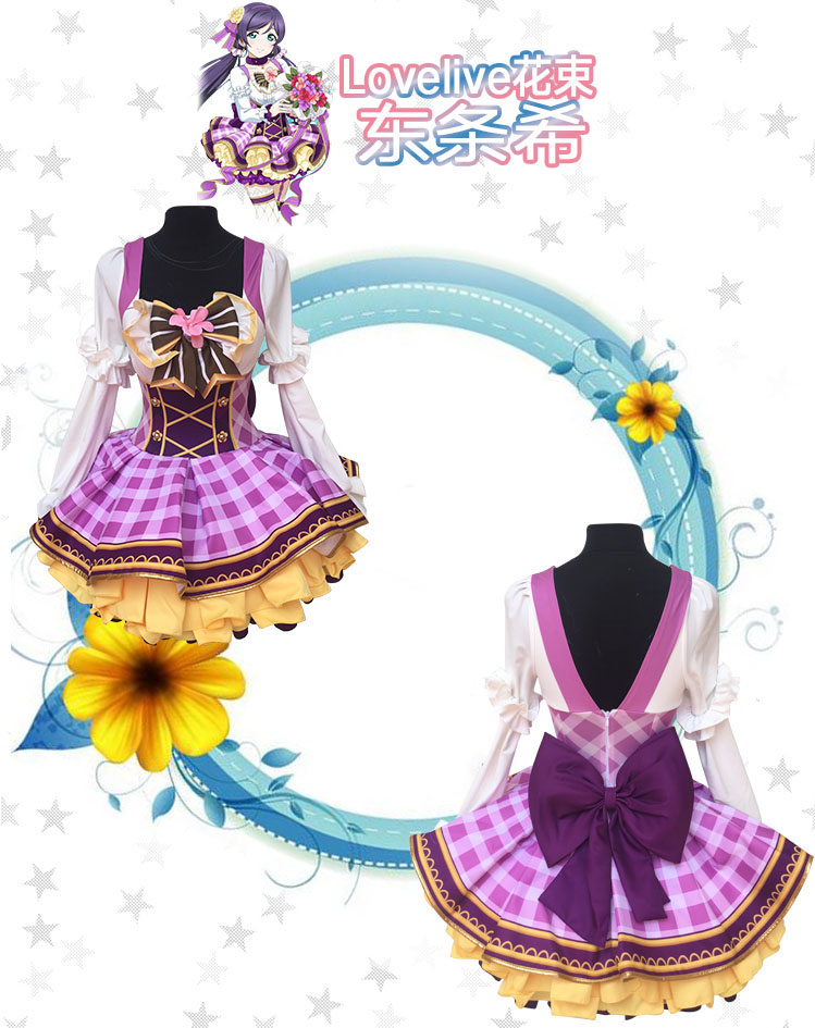 Love Live! Cyber Idolized LED Gaming Game Awaken All Members Tojo Nozomi Dress cosplay costume with shine customize CM130