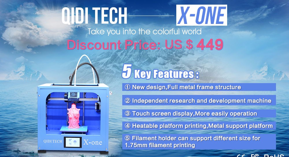 X-one_01(7)
