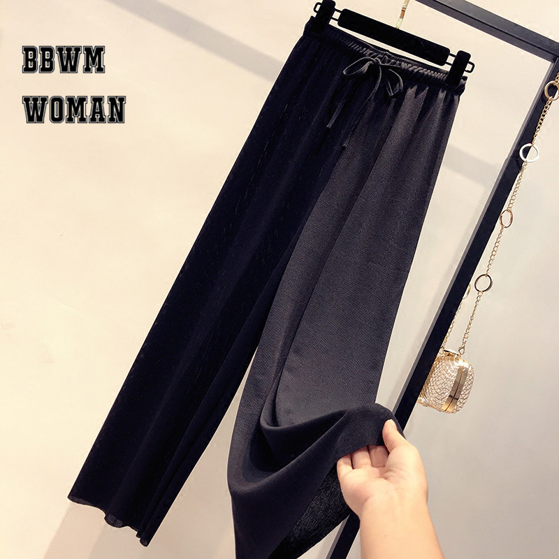 Korean Summer Ice Silk Knit High Waist Wide Leg Pants Ankle Length Straight Casual Fashion Trousers ZO437 31