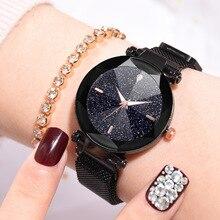 цена на Luxury Women Watches Magnetic Starry Sky Female Clock Quartz Wristwatch Fashion Ladies Rose Gold Wrist Watch  Relogio Feminino